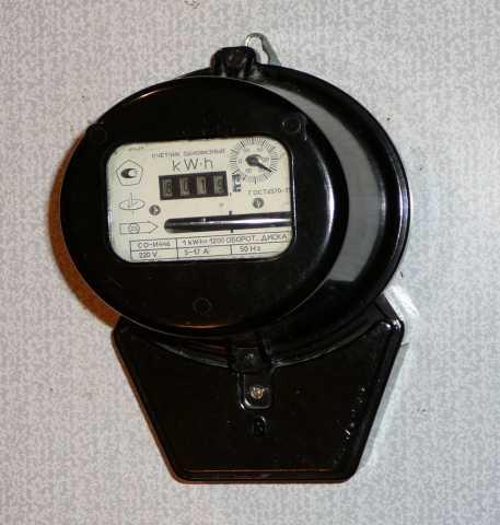 Продам: Счетчик электроэнергии
