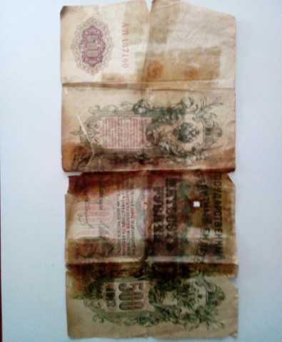 Продам Банкнота 500 рублей 1912 года
