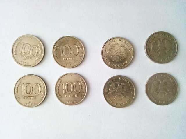 Продам 100 рублей 1993 года