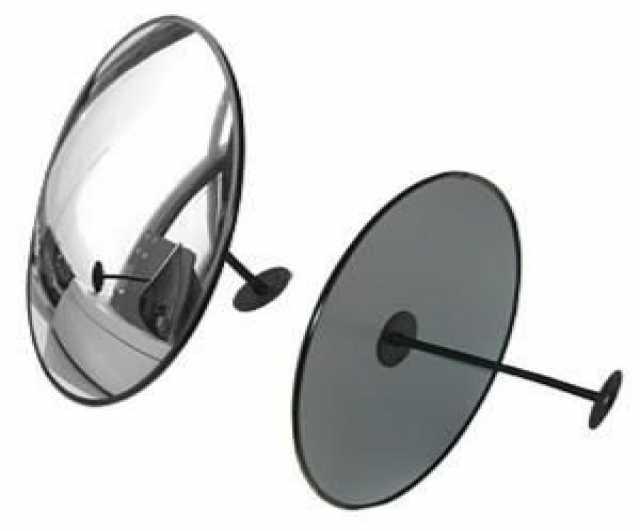 Продам Сферическое зеркало 700 мм