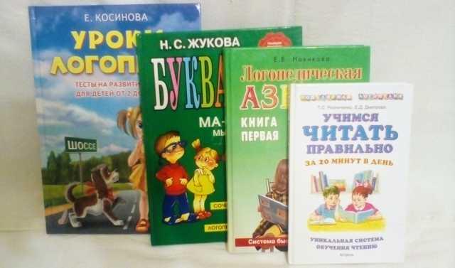 Продам Системы быстрого обучения чтению