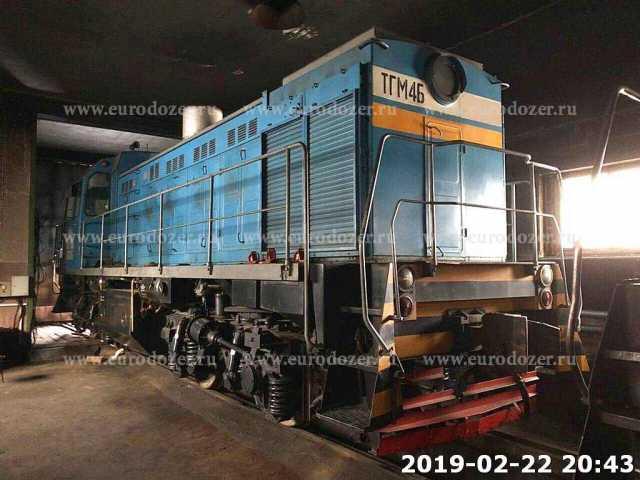 Продам Тепловоз ТГМ4Б, 2010 г., 825 л.с