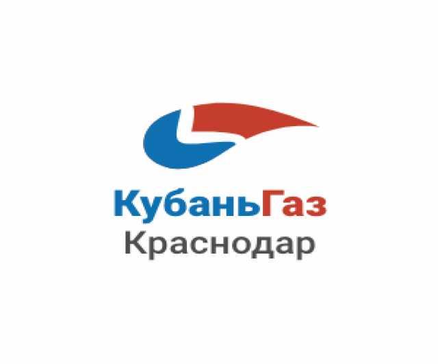 Продам газификация дома, заправка газгольдеров