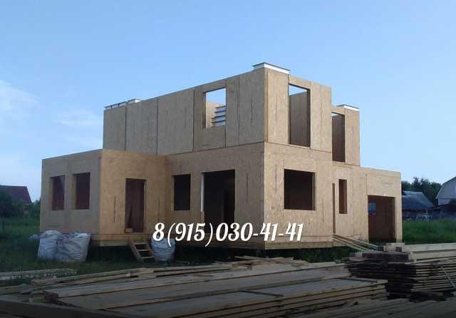 Предложение: предлагаем заказать: Строительство домов