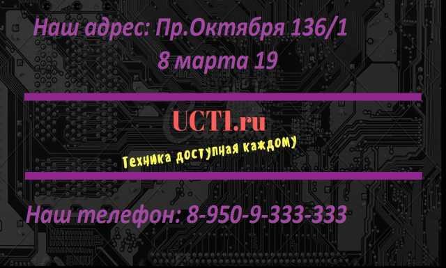 Куплю оперативную память для ПК и ноутбука
