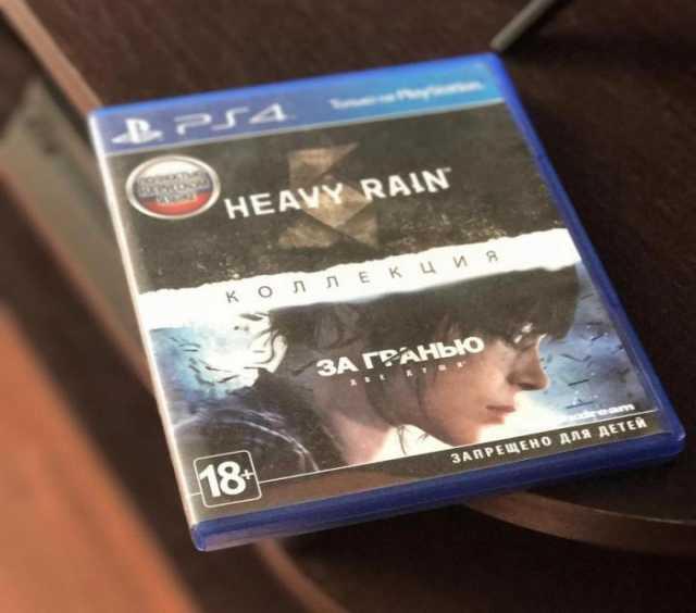 Продам ПРОДАМ 2 игры на одном диске: Heavy Rain