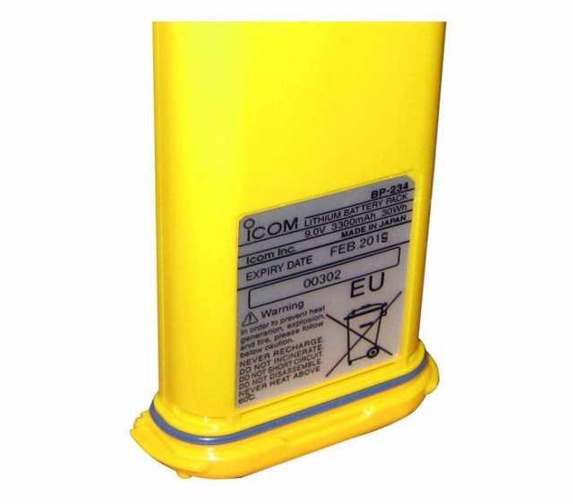 Продам Батарея BP-234 для рации Icom-1500