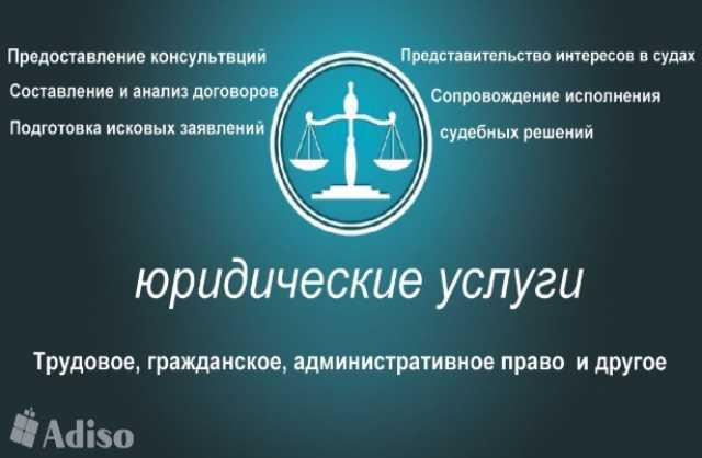 ликвидация фирм владикавказ