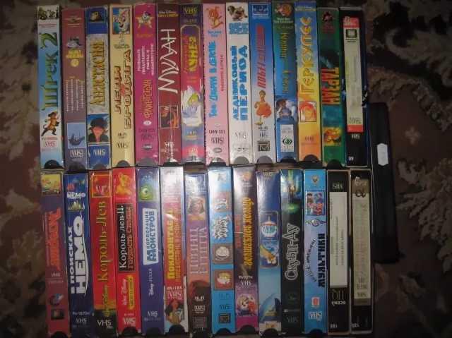 Продам Видеокассеты с мультиками (40шт)
