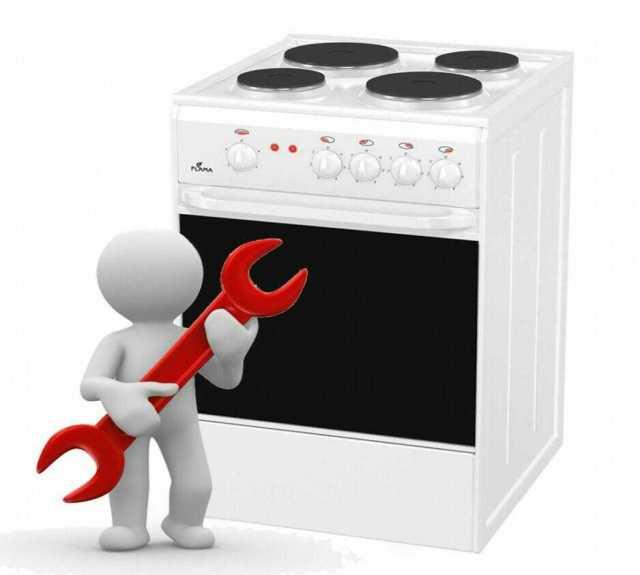 Предложение: Ремонт электроплит на дому