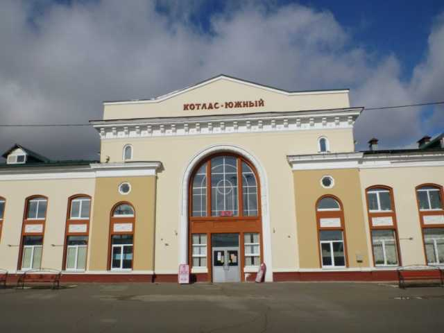 Вакансия: Гл. спец. службы обеспечения в Котлас