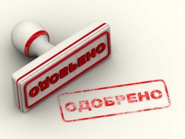 Изображение - Помощь в оформлении кредита в екатеринбурге за откат 8cDrr