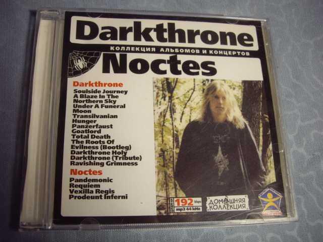 Продам MP3 -диски. Metal. Rock