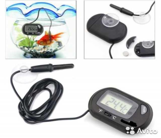Продам Термометр цифровой выносным датчиком