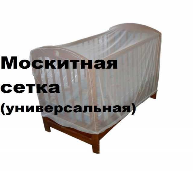 Продам Москитная сетка