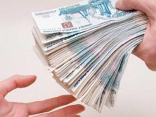Предложение: Предоставим деньги срочно!
