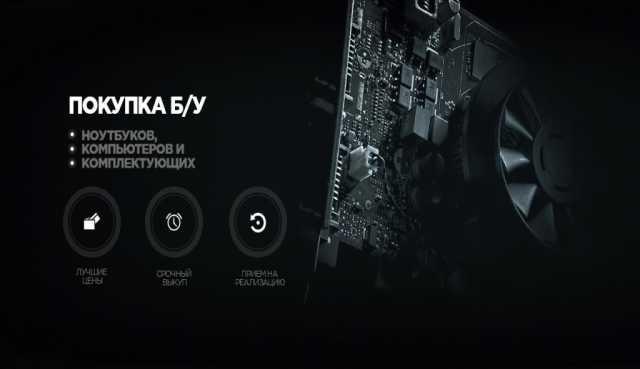 Куплю: игровые приставки Sony и Microsoft