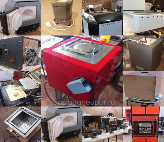 Продам Оборудование от производителя