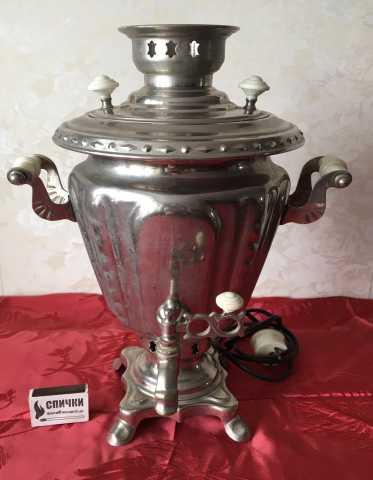 Продам Самовар электрический (конический). СССР