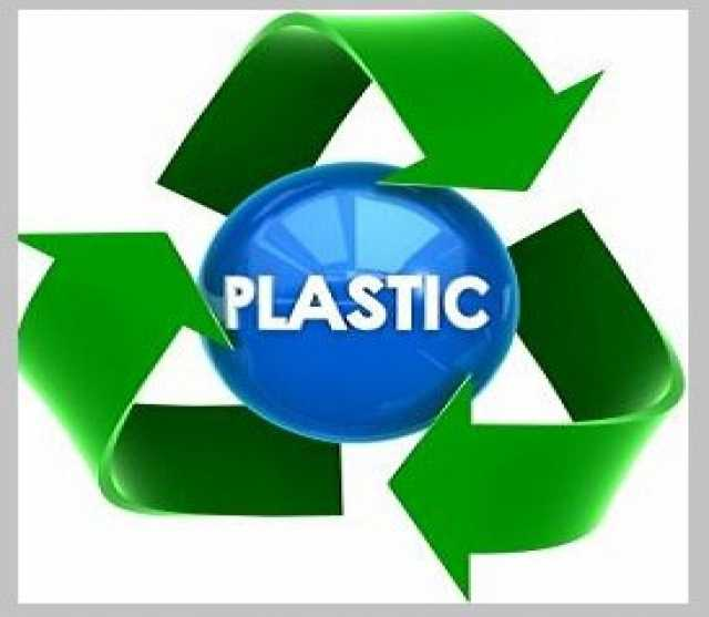 Куплю отходы : ПВХ, ПК, ПMMA, AБС в любом виде