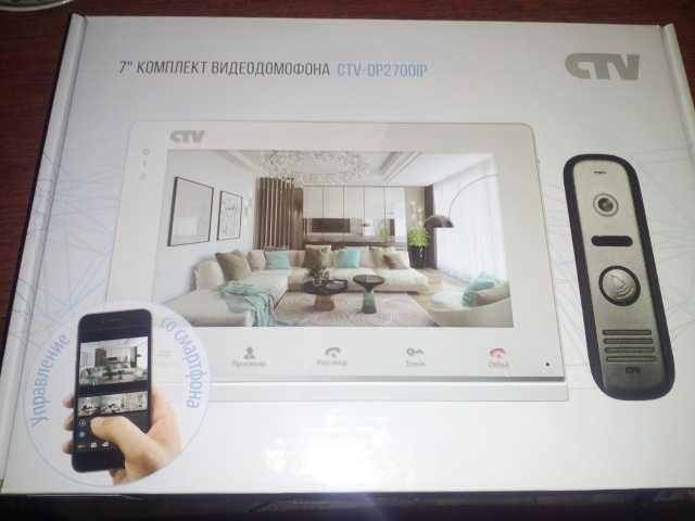 Продам: видеодомофон