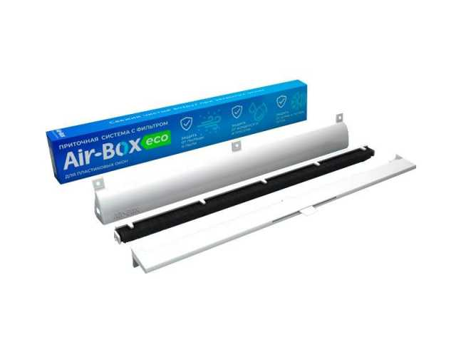 Продам Приточный клапан Air-Box ECO с фильтром