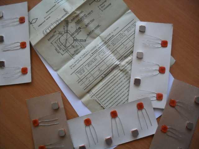 Продам транзисторы 1Т910АД германий _ редкие