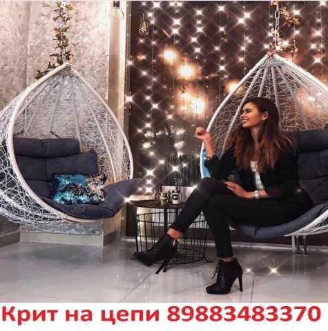 Продам подвесное кресло оптом в Краснодаре