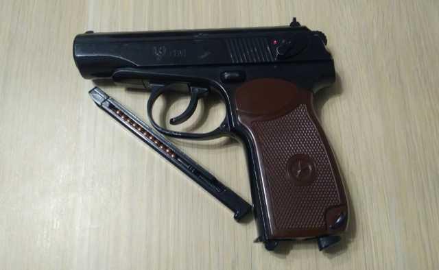 Продам Пневматический Пистолет Макарова
