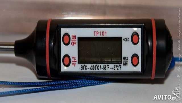 Продам Кулинарный термометр с щупом