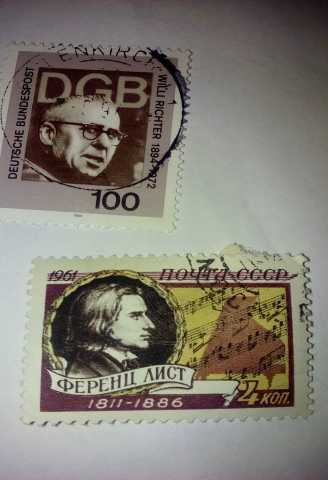 Продам: Марка Германии 1994г