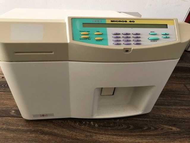 Продам Анализатор Micros 60