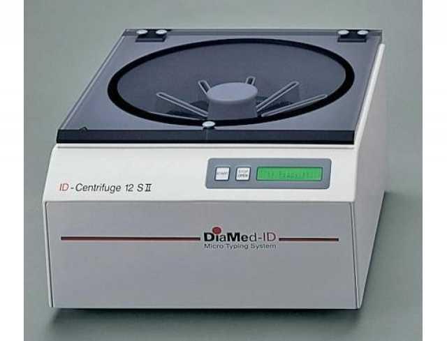 Продам Центрифуга лабораторная для ID карт