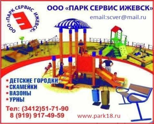 Продам: Тренажеры, скамейка , урна уличная, детс