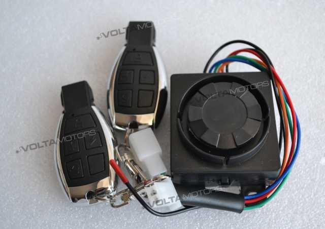 Продам: Сигнализация для электровелосипеда