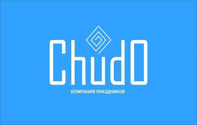 Предложение: Детская площадка ChudOMaks