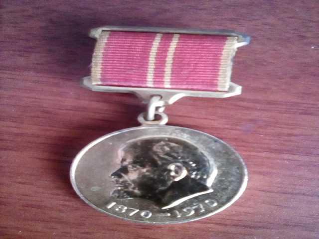 Продам Медаль 100 лет со дня рождения Ленина