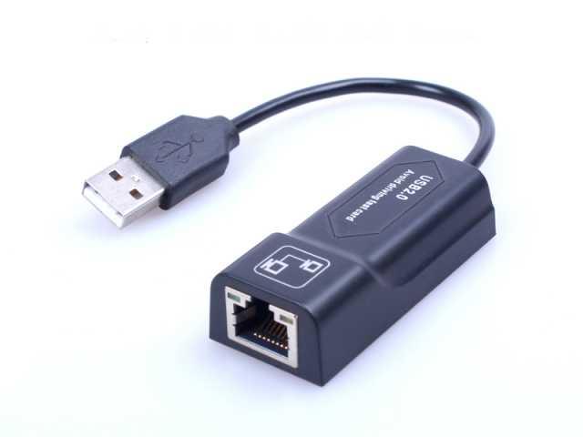 Продам Сетевая карта (внешняя, USB-2.0)