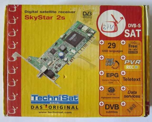 Продам: Спутниковая карта TechniSat SkyStar 2s