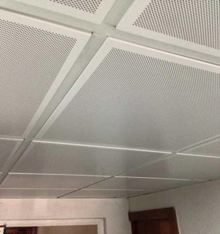 Продам Звукопоглощающие потолки алюминиевые