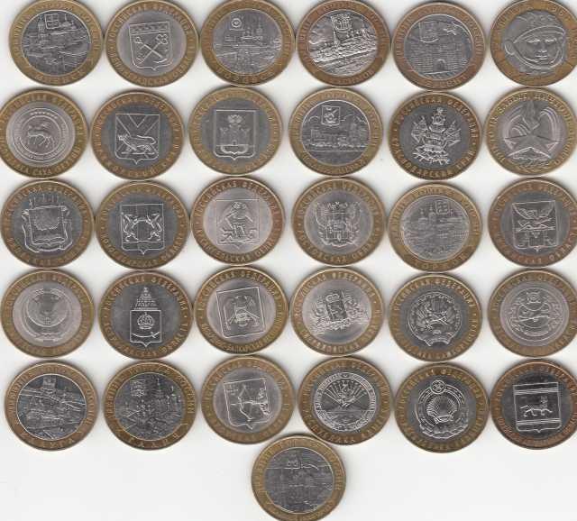 Продам 10 рублей 2001-2009 годы