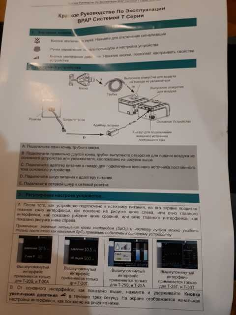 Продам BiPAP аппарат BMC ReSmart G2 25S с увлаж