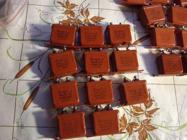 Продам: Для производства конденсаторы