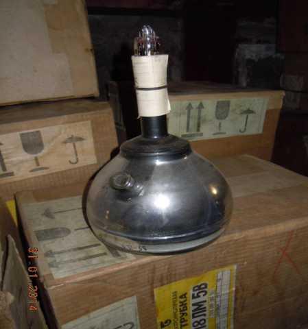 Продам прожекторы, лампы, огни, светильники