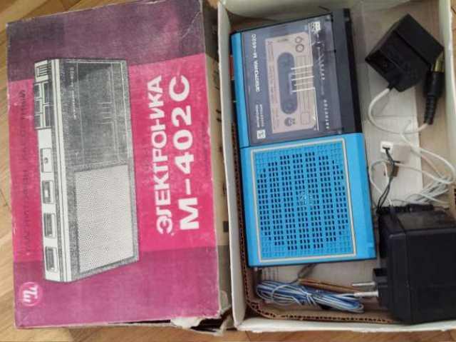 Продам Ретро магнитофон кассетный Электроника