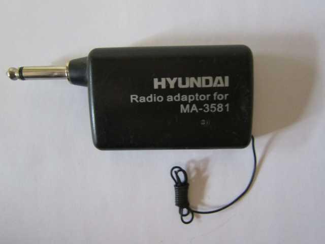 Продам Hyndai radio adaptor for MA - 3581