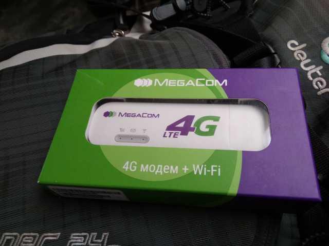 Продам Продам 4G+LTE usb модем любой опе