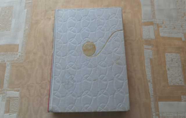 """Продам Книга О. Вассердам """" Из клубка ниток"""""""