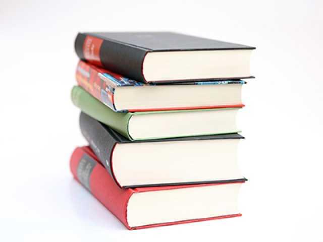 Предложение: Издание книг