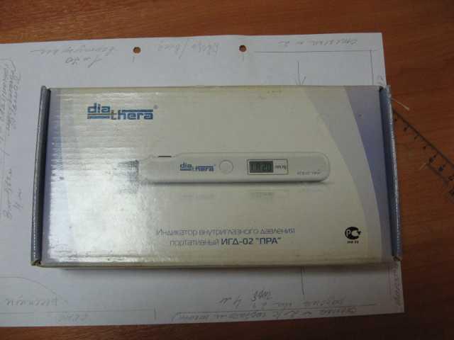 Продам: индикатор глазного давления ИГД-02 ПРА